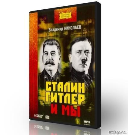 Николай амосов книги читать онлайн